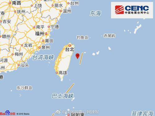 台湾花莲县海域发生5.2级地震震源深度15千米