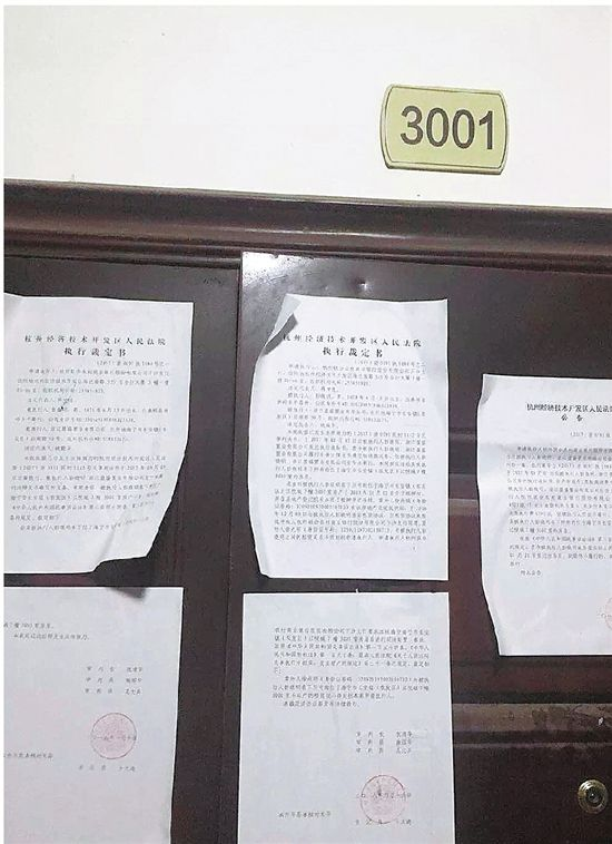 明知房子被查封仍租给他人 法院实施强制腾退