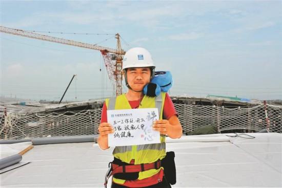 """深圳国际会展中心""""五一""""施工忙"""