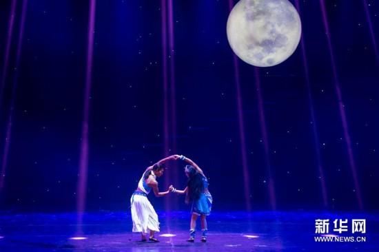 《族印·司岗里》展现佤族文化魅力