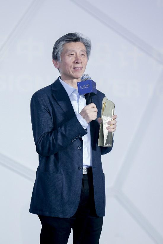 第十一届中国艺术权力榜&首届中国设计权力榜颁奖典礼举办
