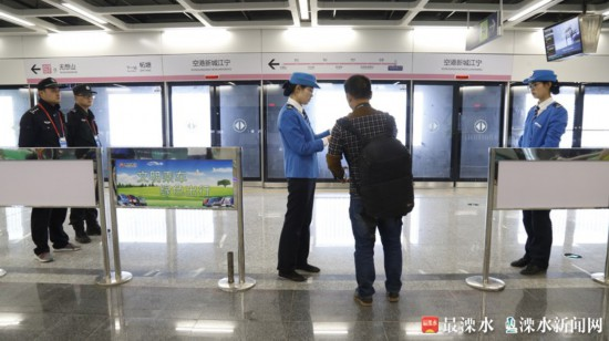 溧水市民尝鲜S7号线 首发站25分钟到中山湖站