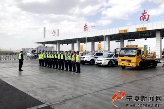 """""""五一""""期间宁夏道路交通持续保持安全畅通有序"""