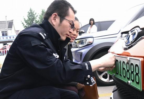 """泰州新能源汽车专用号牌启用 节能环保""""零排放"""""""