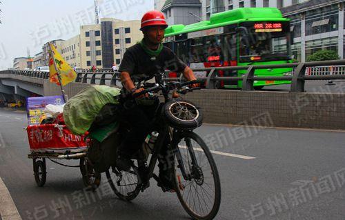 4月27日,刘成义骑着自行车到达泸州