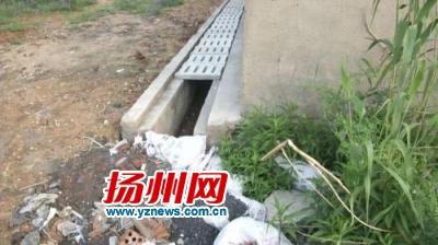 扬州化工园区取缔20余造粒小作坊 存安全隐患