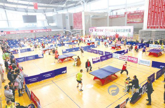 盐城大丰区首次举办全国性乒乓球特色赛事