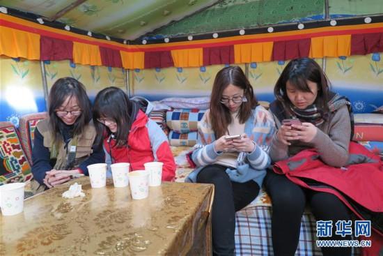 (图文互动)珠穆朗玛峰旅游大本营开通无线网络
