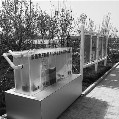 胶州市铰进城乡垢水处理体系确立太阳能发电己给己趾