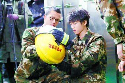 王俊凯工作室指责《高能少年团》节目不当剪辑