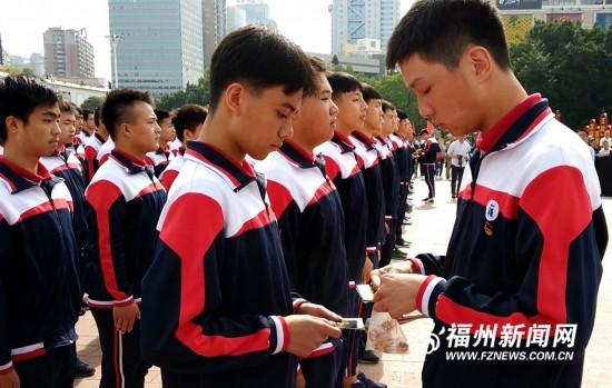 """福州举办""""我的青春我的团""""纪念建团96周年主题团日活动"""