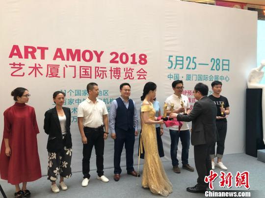 艺术厦门博览会将登场台湾画廊协会集体亮相