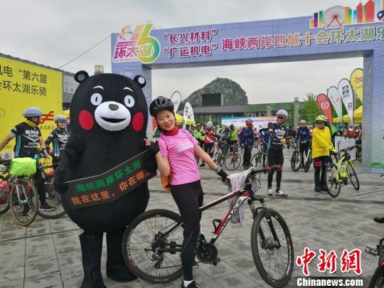 """以双轮""""丈量""""大陆230余名台湾同胞环太湖骑行"""