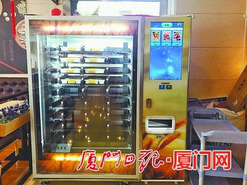 厦门一医院餐厅内自动售饭机上岗 十几秒能买到热菜