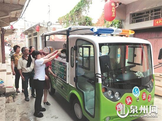 """晋江围头村试行""""垃圾不落地"""" 将陆续取消露天垃圾桶"""