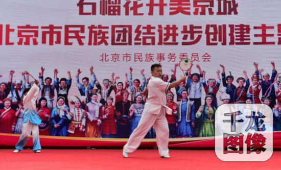 北京市民族团结进步创建主题展开展