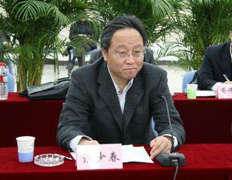 """财政部原副部长张少春落马 为十九大后通报的第14名""""老虎"""""""