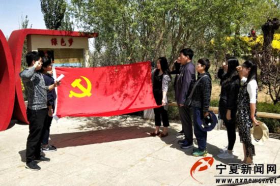 宁夏灵武白芨滩:教育、拓展新地标