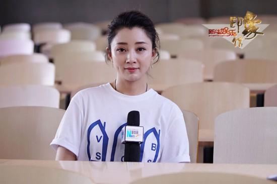 殷桃:有勇气追求爱情是件幸福和美丽的事情