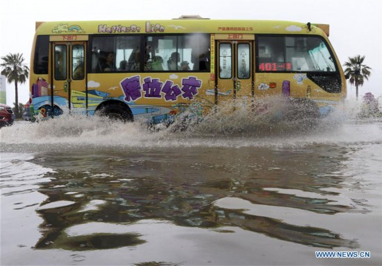 Flash floods break out due to heavy rainfall in Xiamen, SE China