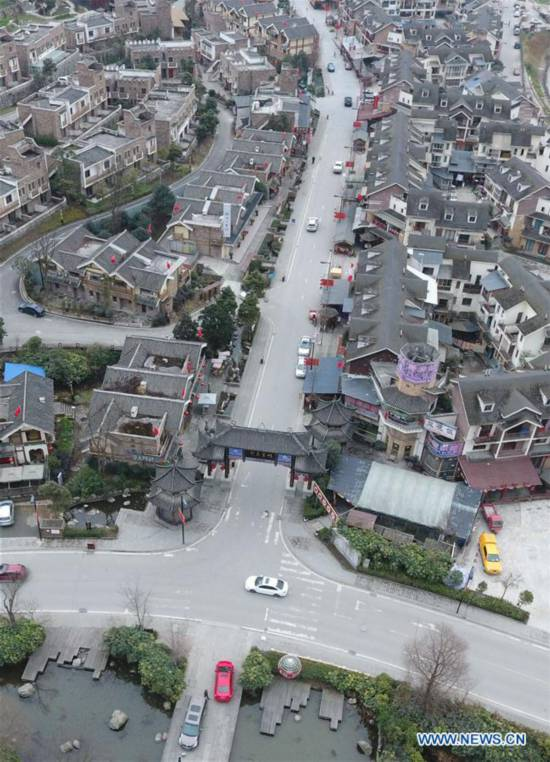 Earthquake-hit Wenchuan regains life after ten years of hard work