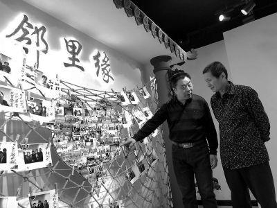 """北京大兴""""地下城""""变身邻里文化馆设""""一区一品""""独立"""