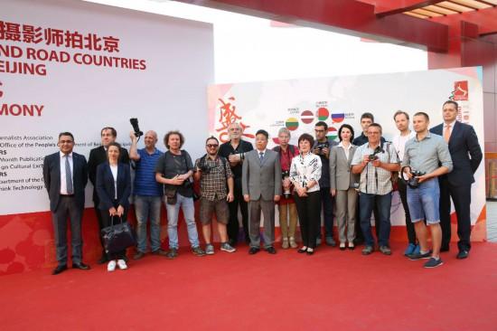 """""""一带一路""""沿线国家摄影师拍北京:用镜头讲述北京故事"""