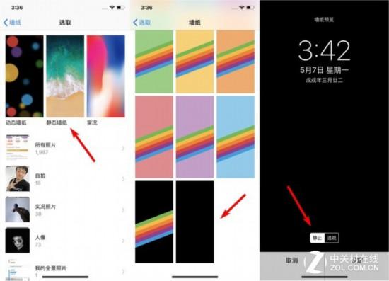 忘掉充电宝 教你iPhoneX极致省电妙招