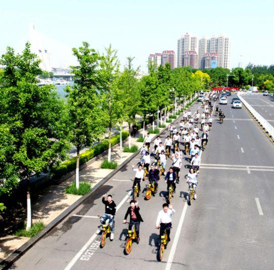 """天津举办""""新时代 好网民 骑出天津环保一小时""""骑行活动"""