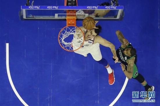 (体育)(3)篮球――NBA季后赛东部半决赛:76人胜凯尔特人
