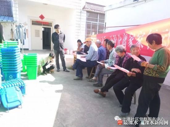 上港社区垃圾分类宣传获群众点赞.jpg