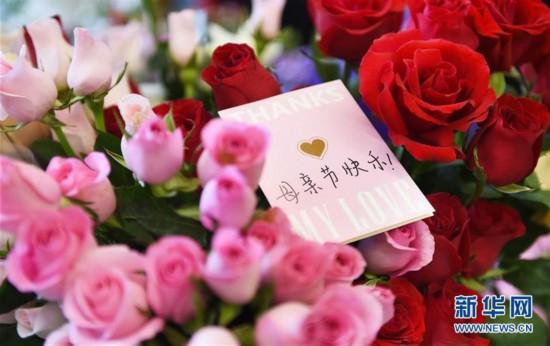 母亲节将至 不少花店鲜花预订量明显增多