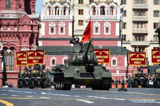 Victory Day parade held in Moscow