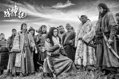 《战神纪》:独特的蒙古草原魔幻