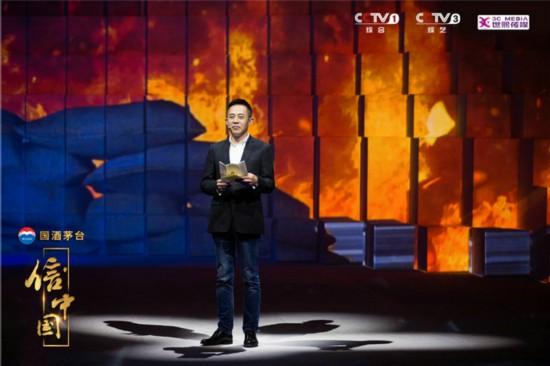 《信中国》宋佳陶虹徐峥信件纪念汶川地震十周年