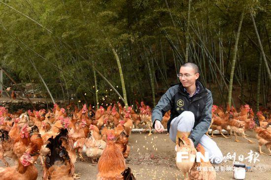 罗源一大学生回乡办起生态农场 养殖全程可追溯