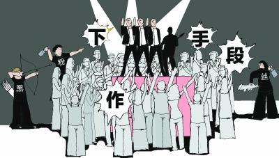 """""""黑粉""""屡屡故意挑战底线 影响明星名誉和商业代言"""