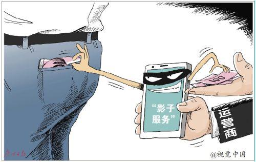 手机乱扣费 套路大起底