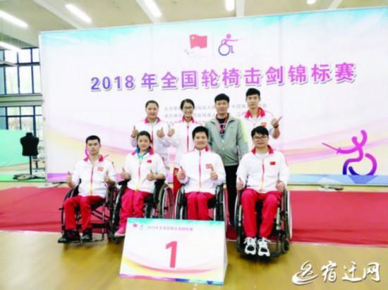 全国轮椅击剑锦标赛 沭阳运动员斩获17枚奖牌