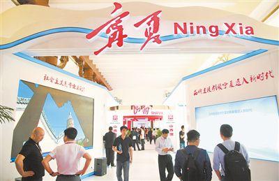 宁夏将参展首届中国自主品牌博览会