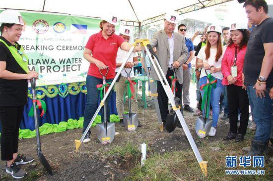 (XHDW)中国援菲饮水泵站项目举行开工仪式