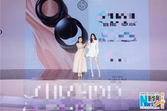 唐嫣亮相品牌活动 连衣短裙可爱造型甜美