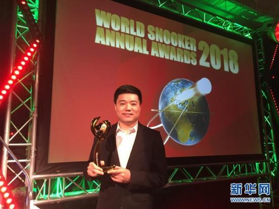 (体育)斯诺克――丁俊晖入选世界斯诺克名人堂 成为中国第一人