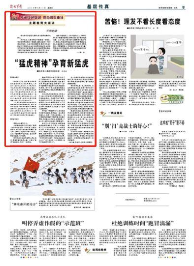 """西安汽车改装""""猛虎之师""""2个月涌现3起英雄事迹原因是……"""