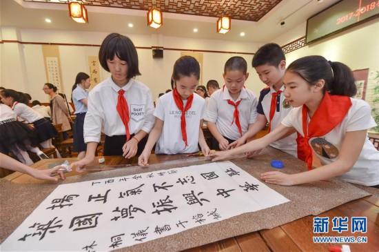 福州:丰富学校校本课程 提升学生核心素质