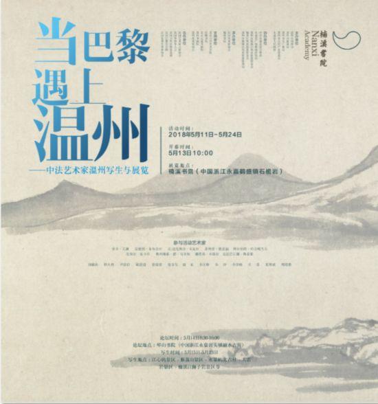 meishubao/2018051017581434497.png