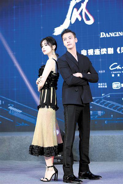 《风暴舞》开机 陈伟霆联手娜扎探案