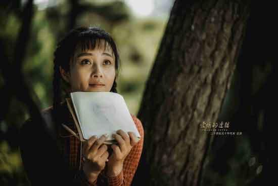 《爱情的边疆》开播引发关注收获好评