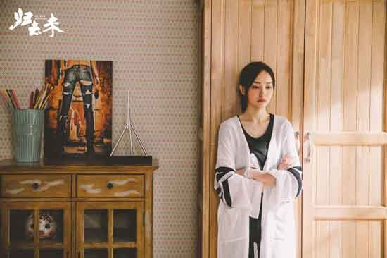 《归去来》主题曲曝光唐嫣罗晋诠释爱与成长