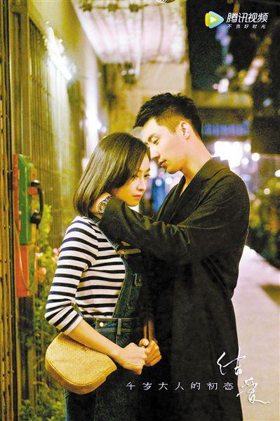 宋茜黄景瑜原声出演《结爱・千岁大人的初恋》